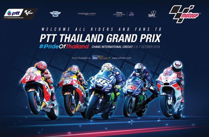 Moto GP Thailand Spot